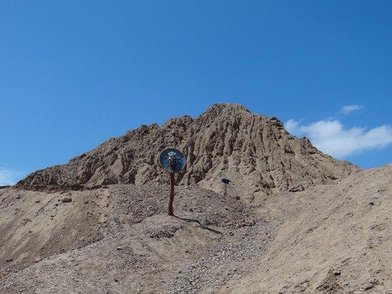 Sipan, Peru: Huaca Rajada...