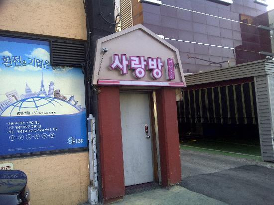 "Novotel Ambassador Doksan, Seoul : Place next door to the hotel - says ""Love Room"" in Korean"