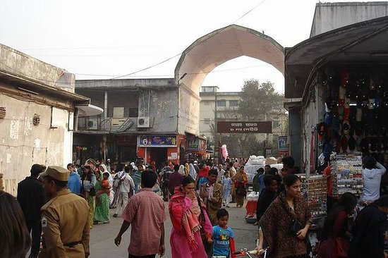 Dhaka City, Bangladesh: New Market Gate