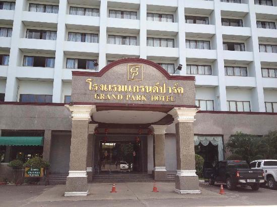 Grand Park Hotel: Entrée principale