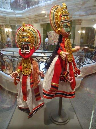 Exposicao India