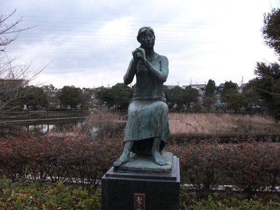 Hirachi Park
