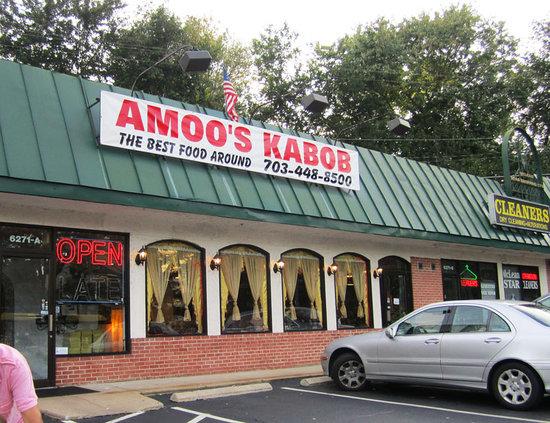 Amoo's Restaurant: Amoo's Kabob