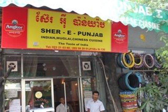 Sher E Punjab Indian Restaurant Phnom Penh