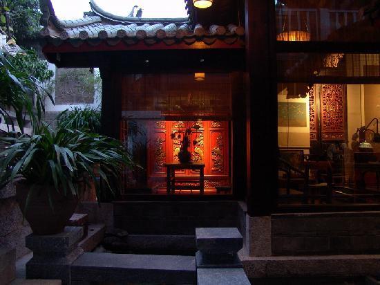 Zen Garden Hotel (Wuyi Yard): ZenGardenHotel_WY_Teahouse