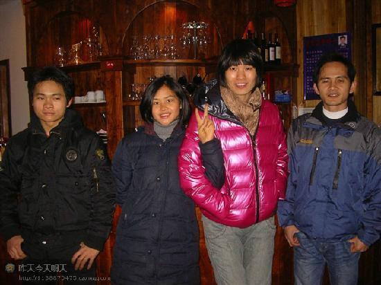 بامبو هاوس ريزورت: Staff