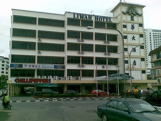 Photo of Liwah Hotel Kuching