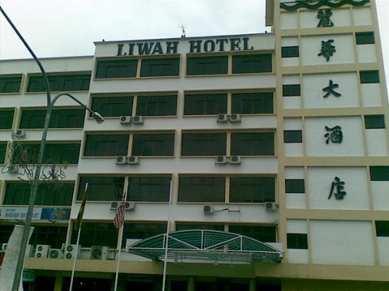 liwah hotel 2