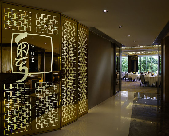 Perfect Yue   Hong Kong City Garden Hotel Amazing Pictures