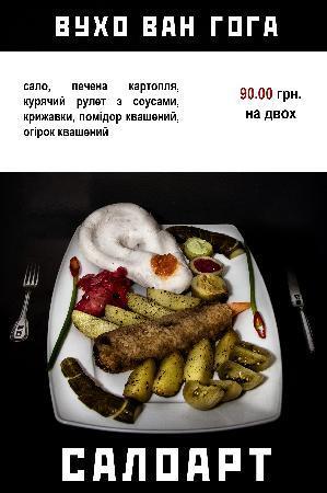 Salo Art Museum : meals