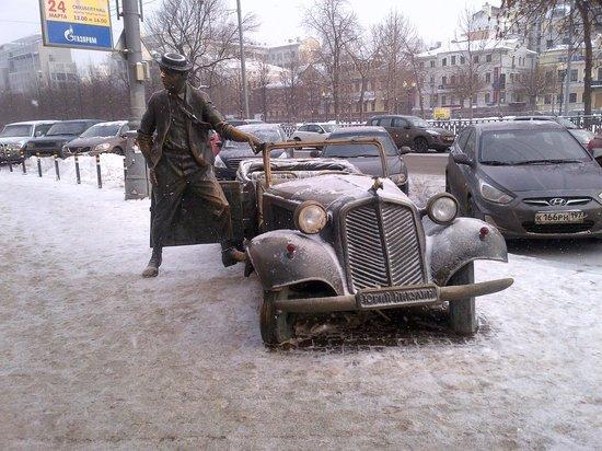 Nikulin Moscow Circus on Tsvetnoi Bulvar
