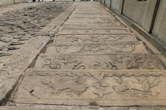 Carved Stone Steps : Intricately carved stone steps picture of forbidden city