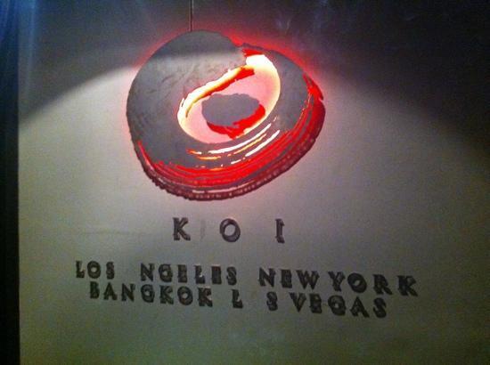 Koi Lounge Bangkok : ingresso