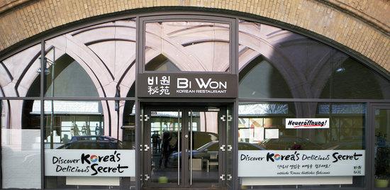 BiWon - Korean Restaurant: getlstd_property_photo