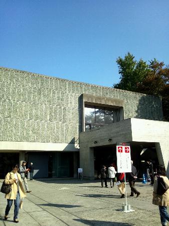 National Museum of Western Art: 正面より