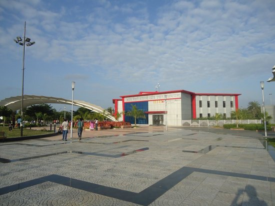 Pipliyapala Regionale innendørspark