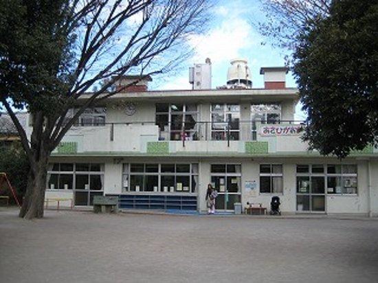 Asahigaoka Jidokan: 朝日が丘児童館