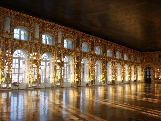 Ekaterina: the great room