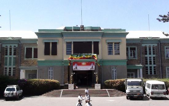 Ethnological Museum : la sede del Museo