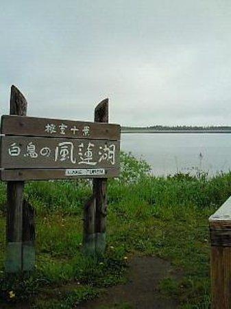 Χοκάιντο, Ιαπωνία: 風蓮湖