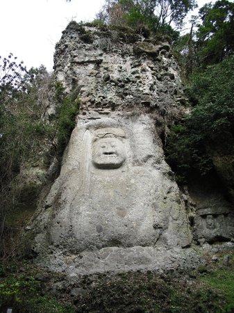 Bungotakada, Giappone: 熊野磨崖仏