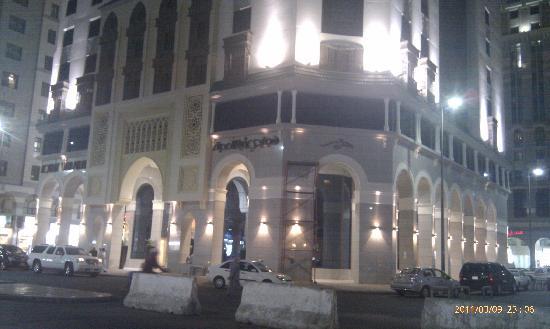 Holiday Villa Madinah : Outside different Angle