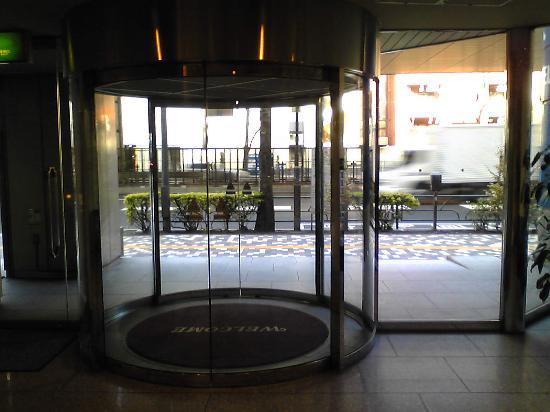 Ark Hotel Tokyo Ikebukuro : 出口
