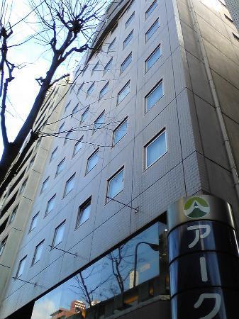 Ark Hotel Tokyo Ikebukuro: 建物全体