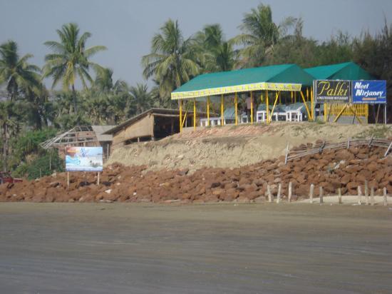 Neel Nirjaney: View point in front of the resort