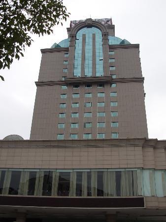 Chenmao Sunshine Hotel: Отель