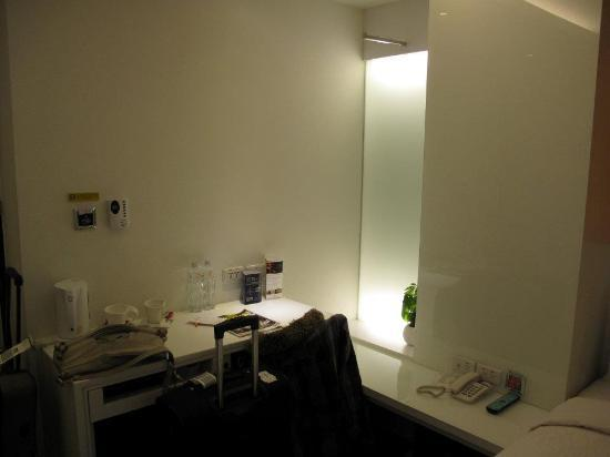 CityInn Hotel Plus - Ximending Branch: Our room 1
