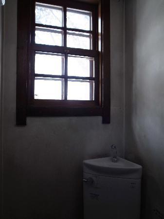 Seikatei : トイレ
