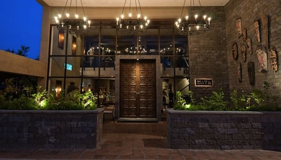 Maya Mexican Restaurant: Behind these doors awaits delicious Mexican food, drinks & fun!