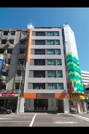 CityInn Hotel Plus - Ximending Branch: 旅店外觀/Building