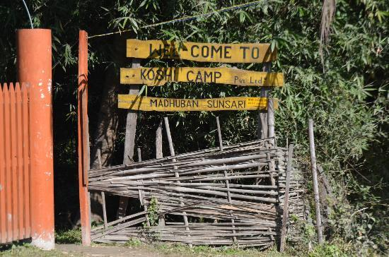Eastern Region, Νεπάλ: Entrance sign to the reserve