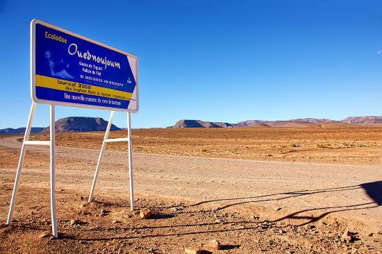 Ouednoujoum Ecolodge: La route vers l'Ecolodge...
