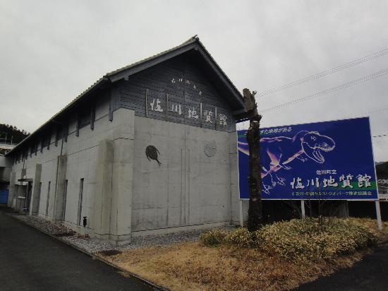 Sakawa geology center: 映画上映室もあります