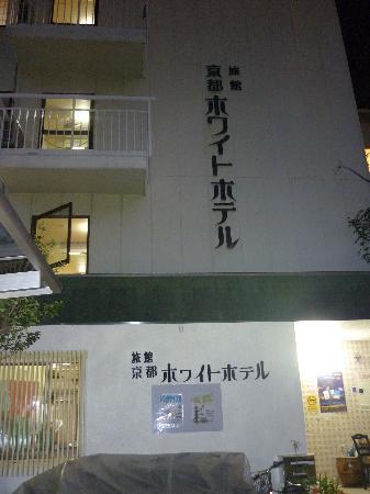 Kyoto White Hotel: esterno