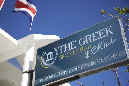 The Greek Sports Bar And Grill : Logo The Greek