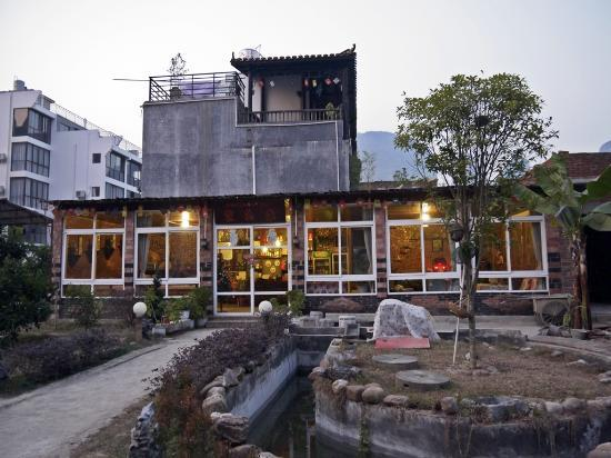 Xingping Our Inn : 民宿庭院