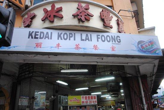 Kedai Kopi Lai Foong : Lai Foong at the corner