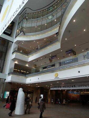 札幌Stellar Place购物中心