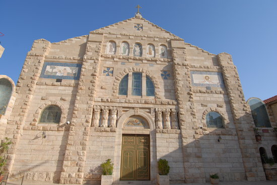 Madaba, Jordania: Church Entrance Square