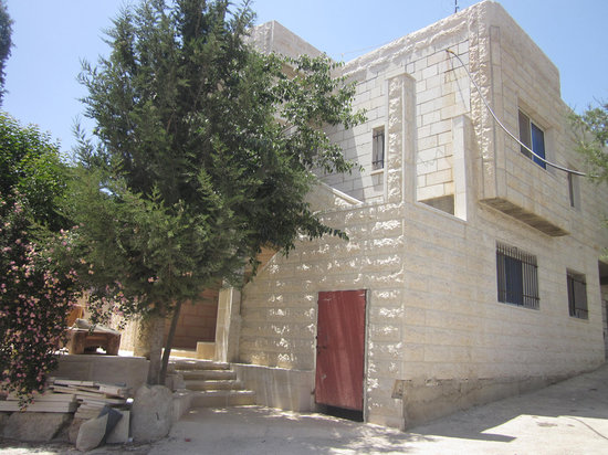 Photo of Beit Ummar Hostel Bethlehem