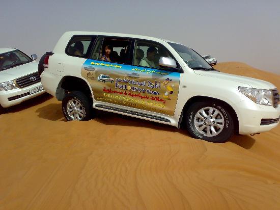 Funtours - Desert Safari Dubai: Funtours Desert  Safari