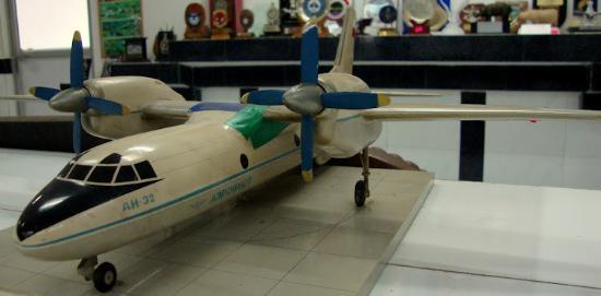 Air Force Museum: AH 32