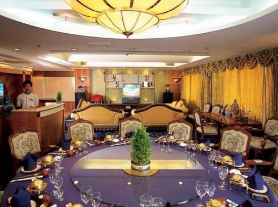 Hai Ba Intl Hotel HMCC Gold : Restaurant