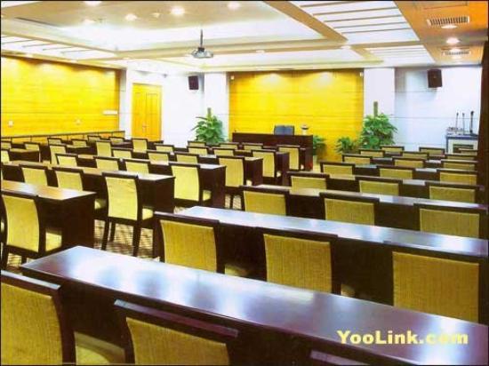 Hai Ba Intl Hotel HMCC Gold : Conference & Banquets