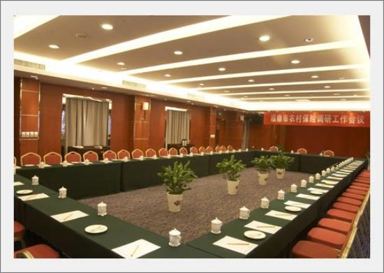 Fuding International Hotel: Conference & Banquets