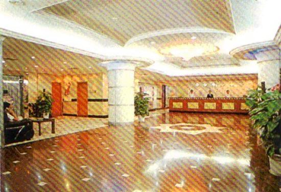 Fang Fang Li Hotel: Lobby View
